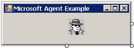 شكل 4 - الأداة Microsoft Agent Control في النموذج