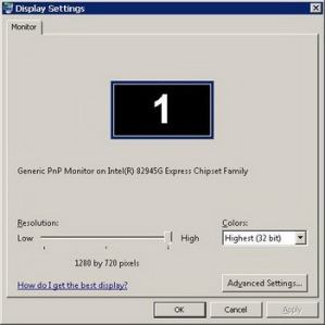 شكل 1 - Display Settings Dialog