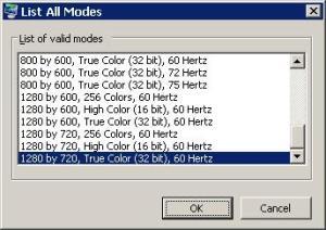 شكل 3 - List All Modes Dialog